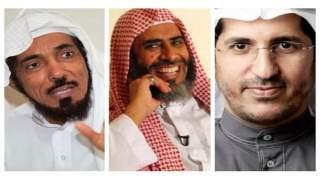 صادم..السعودية تستعد لإعدام علمائها في عيد الفطر