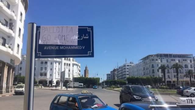 صراع نادي روما الإيطالي يصل إلى المغرب