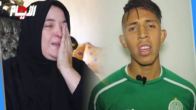 الرحيمي في قفص الاتهام..والدة الشاب المضروب في الرأس تكشف عن حقائق جديدة