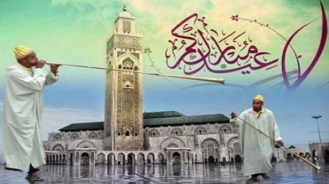هذا هو يوم عيد الفطر في المغرب