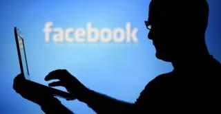 فوضى المعطيات الشخصية .. فيسبوك يقترح مساعدة السلطات المغربية