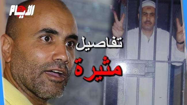 بعد 21 سنة سجنا.. الحقيقة المغيبة في قضية محكوم بالمؤبد يكشفها شقيقه بالتفصيل