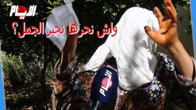 زوج يقتل زوجته وأطفالها نيام بالفقيه بن صالح والأم :''صبتها مبطحة داك فيها الموس''