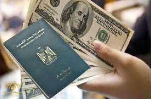 مصر تمنح الجنسية المصرية للأجانب وهذا هوالشرط !