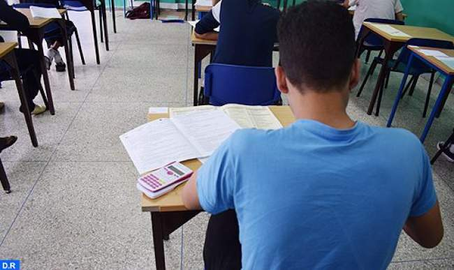 779 سجينا يجتازون الامتحان الوطني للبكالوريا