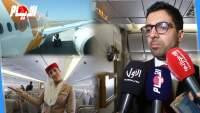 بالفيديو..طيران الإمارات يطلق رحلة يومية ثانية بين دبي والدار البيضاء ويكشف عن عروضه الجديدة