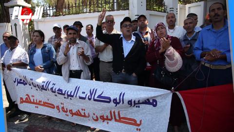 """مهنيو """"بريد المغرب"""" في العالم القروي يعانون في صمت و يحتجون أمام وزارة الداخلية"""