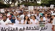 ضوابط جديدة للولوج إلى جامعات الطب الخاصة بالمغرب