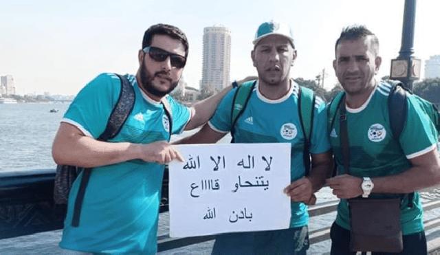ترحيل مشجع جزائري من مصر!