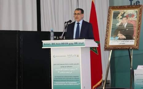 العثماني: نتفاعل مع تقارير مختلف المؤسسات الدستورية ولا للاحتكار