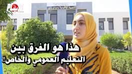 صفاء..أول خروج إعلامي لابنة إقليم سيدي بنور التي تصدرت نتائج البكالوريا 2019