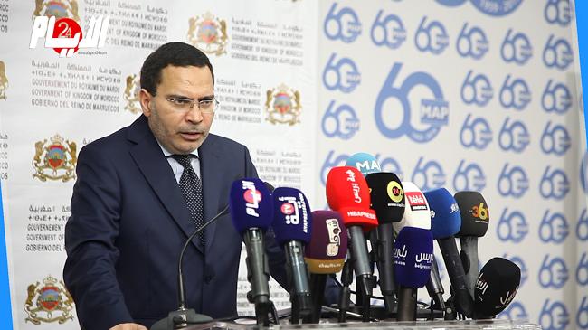 الحكومة المغربية تدين الهجمات الإرهابية في تونس
