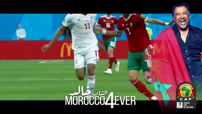 الجزائر غاضبة على الشاب خالد بسبب أغنية لصالح أسود الأطلس