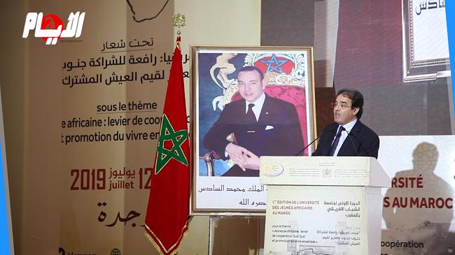 وجدة.. بنعتيق يفتتح الدورة الأولى لجامعة الشباب الإفريقي بالمغرب