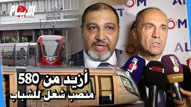 """مشاريع """"ألستوم"""" المغرب تفتح مصنعا بفاس وتوفر ما لا يقل عن 580 منصب شغل"""