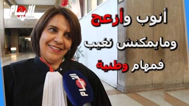 """المحامية والبرلمانية أمينة الطالبي ترد بقوة: """"لم أعزل من طرف ضحايا بوعشرين ولم أتنازل عن الملف"""