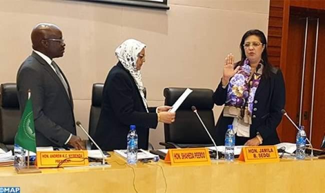 انتصار مغربي جديد في الاتحاد الإفريقي