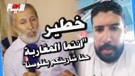 تفاصيل مرعبة يرويها أب البطل المغربي الذي قتل داخل أكبر نادي للرياضة بالسعودية