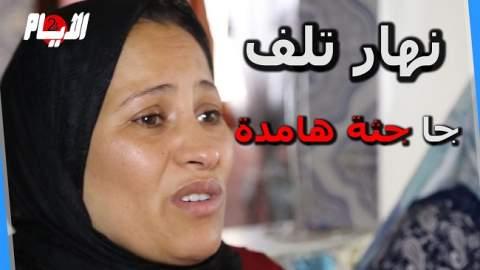 مأساة..أدركتها غيبوبة سكري وتفاجأت بطفلها الوحيد بمستودع الأموات
