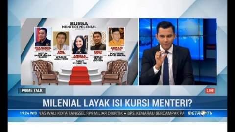شاب خرّيج كلية الآداب بالرباط مرشح لمنصب وزاري في أندونيسيا