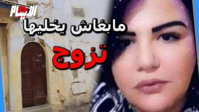 """من أمام منزل حنان بحي الملاح بالرباط : """"خشا ليها القراعي وقتلها"""""""