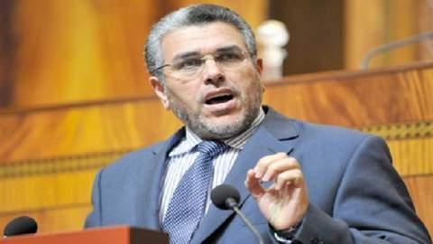 الرميد: المغرب راكم إصلاحات كبرى في حقوق الإنسان بقيادة الملك