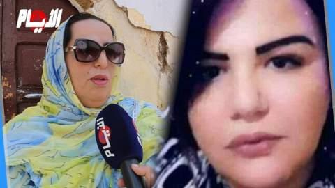 """بعد الفيديو الوحشي للضحية حنان: """"بغينا يتقطع كامل قدام الجمهور"""""""