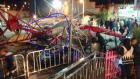 طنجة .. إصابة عشرات الأطفال بجروح متفاوتة إثر سقوط آلة ألعاب