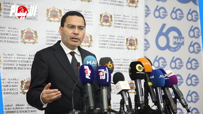 الحكومة تكشف آخر تطورات فاجعة الحوز وحقيقة وفاة25 شخصا