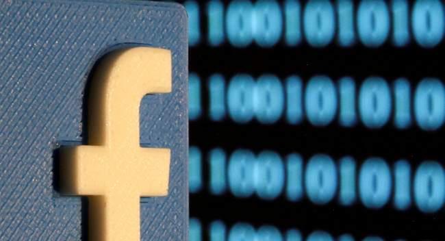 """فيسبوك تتخذ قرارا مثيرا بشأن تطبيق """"ماسنجر"""""""