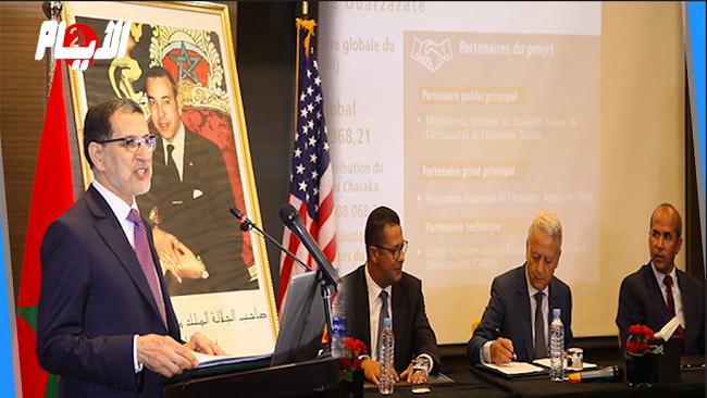 العثماني و نائب رئيس تحدي الألفية يوقعان على اتفاقية شراكة خاصة بالتكوين المهني