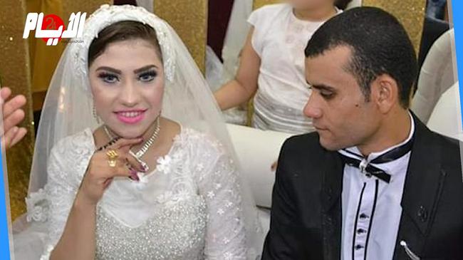 ذبح زوجته عقب ليلة الدخلة بعد إفشائها لسرّ خطير (فيديو)