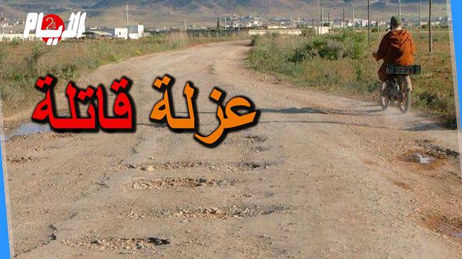 """بسبب طريق خلّفها المستعمر.. شاب يستغيث: """"يا رئيس الحكومة نريد طريقا معبدة"""""""