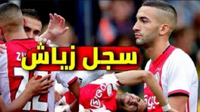 بالفيديو..زياش يبدع ويسجل هدفه الثاني في الدوري ويخرج مصابا