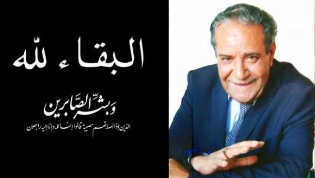 المسرح المغربي يفقد أحد أبرز رواده .. محمد خدي في دمة الله