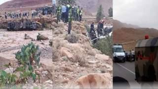 انتشال 5 جثث جديدة.. الحصيلة الرسمية لضحايا فاجعة الرشيدية