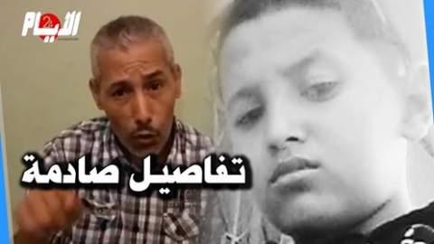 جريمة قتل بشعة تهز حي ابن تاشفين بمراكش بعد تصفية طفل وحرقه باحدى الفيلات المهجورة