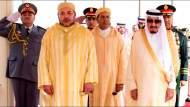 تفاصيل زيارة وفد مغربي إلى السعودية