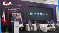 فيديو : افتتاح مشروع صناعي مهم بمدينة القنيطرة