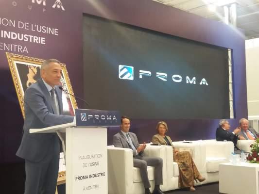 """افتتاح مصنع """"بروما"""" للصناعة في القنيطرة بـ320 مليون درهم"""