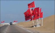 بريطانيا تجدد موقفها الرسمي بخصوص قضية الصحراء المغربية