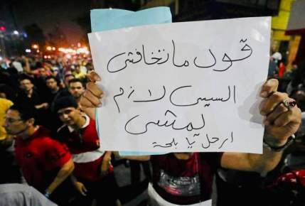 العديد من الاعتقالات خلال تظاهرات معارضة للسيسي في مصر
