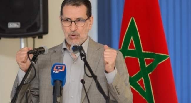 ''البلوكاج الحكومي الجديد'' سعد الدين العثماني يكشف الحقيقة