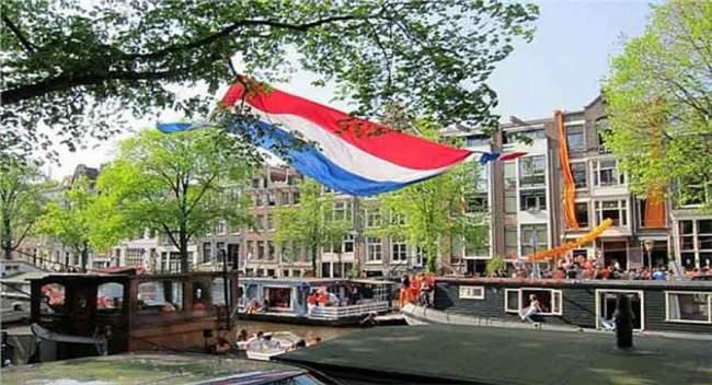 هولندا لن تكون موجودة بعد الآن!