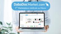 إطلاق أول متجر طبي في المغرب