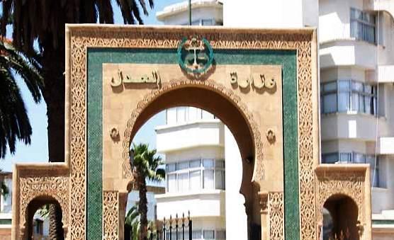 نتيجة بحث الصور عن وزارة العدل المغربية