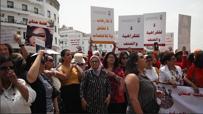 احتجاجات المرأة المغربية على قوانين حماية المرأة في البلاد